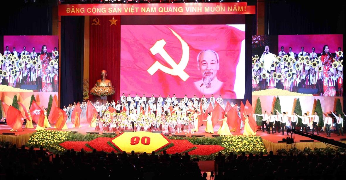 Коммунистическая партия Вьетнама служит только интересам нации и Отечества