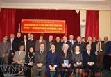 Вебсайт www.nhat-nam.ru как добровольный подарок Вьетнаму