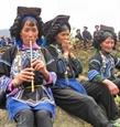 Темно-синяя палитра народности хани