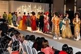 越韩传统时装秀