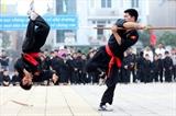 Cпортивный клуб боевого искусства Суан Дык