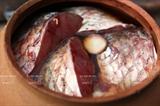 전세계적으로 유명한 다이황(Đại Hoàng) 생선조림