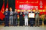 ベトナムフォトジャーナル60周年記念