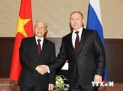 Вьетнам - РФ: Перспективы дальнейшего укрепления всеобъемлющего стратегического партнёрства