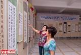 胡志明市书法名家作品展