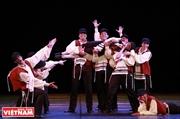 Esencia de la danza israelí