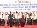 Нгуен Тхи Ким Нган: каждый работник ОФВ – активист укрепляющий солидарность в населённых пунктах