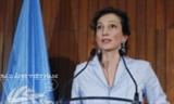 UNESCO ជ្រើសតាំងអគ្គនាយិកាថ្មី 14 តុលា 2017