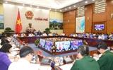 Премьер Вьетнама потребовал усиливать управление и охрану лесов