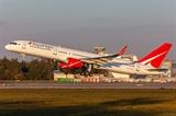 Возобновляются полеты из Абакана во Вьетнам