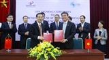 Вьетнам и Китай укрепляют сотрудничество в области интеллектуальной собственности