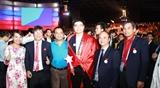 Вьетнам выиграл бронзу на чемпионате мира по профессиональному мастерству