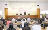 Thông cáo về khai mạc kỳ họp thứ 4 Quốc hội khóa XIV