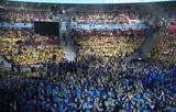 Церемония закрытия XIX ВФМС состоялась в Сочи
