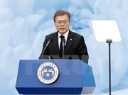 АТЭС 2017: Президент Республики Корея поддержал скорейшее подписание Соглашения о ВРЭП