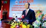 Президент Вьетнама принял участие в праздновании 115-летия образования ХМИ