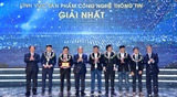 В Ханое состоялась церемония вручения премии Талант вьетнамской земли 2017 года