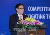 Конкурентоспособность и всеобъемлющее развитие на фоне 4-й промышленной революции