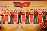 Hơn 100 doanh nghiệp dự Hội chợ Thương mại Việt Nam ở Campuchia