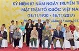 នាយករដ្ឋមន្ត្រីវៀតណាមលោក Nguyen Xuan Phuc អញ្ជើញចូលរួមទិវាមហាសាមគ្គីជាតិនៅខ័ណ្ឌ Ba Dinh