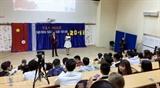 День вьетнамского учителя отмечается в Москве