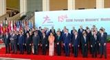 Вьетнам принимает участие в 13-й встрече министров иностранных дел AСEM