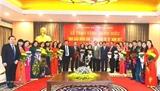 В Ханое прошла церемония присвоения почётных званий лучшим учителям столицы
