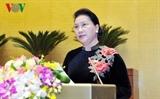 В Ханое завершилась 4-я сессия Нацсобрания Вьетнама 14-го созыва