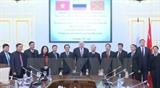 Мероприятия в рамках рабочего визита делегации КПВ в РФ