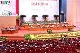 Состоялось подготовительное заседание к 11-му съезду СКМ имени Хо Ши Мина