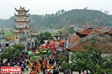 Le Festival de Phu Dây