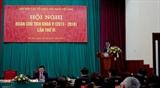 Укрепление дружеских отношений и сотрудничества в области народной дипломатии