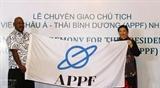 Сближение Азиатско-Тихоокеанского сообщества ради мира и устойчивого развития