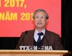 Канцелярия ЦК КПВ определила свои задачи на 2018 год