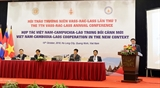 Содействие укреплению отношений сотрудничества и дружбы между Вьетнамом Камбоджей и Лаосом