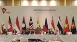 Был рассмотрен ход подготовки к 33-му саммиту АСЕАН