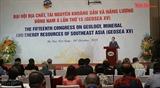 Открылась 15-я конференция Юго-Восточной Азии по геологии минералогии и энергетике