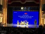В Ханое прошёл гала-концерт Горжусь товарами вьетнамского производства