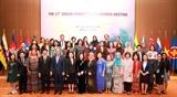 В Ханое проходит 17-ое заседание Комитета АСЕАН по делам женщин