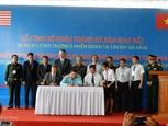 Вьетнам и США завершили очистку района аэропорта Дананг от диоксинов
