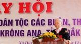 Руководители Партии и Государства приняли участие в праздновании Дня национального единства