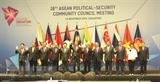 Саммит АСЕАН: Укрепление сплоченности для противодействия вызовам безопасности