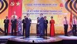 Банк SHB стремится к устойчивому и безопасному развитию и модернизации своей деятельности