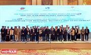 동해 : 안보 및 개발을 위한 협력