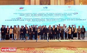 東海:安全と発展のために協力