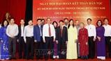 Руководители Вьетнама приняли участие в празднованиях Дня национального единства в Ханое и Виньфуке