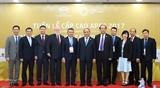 Содействие экономическим связям в Азиатско-Тихоокеанском регионе