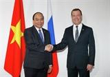 Вьетнам – один из ключевых стратегических партнёров России в АТР