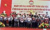 Руководители Вьетнама приняли участие в Празднике Национальной содидарности в разных районах страны