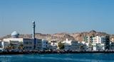 Поздравительные телеграммы в связи с Национальным праздником Султаната Оман